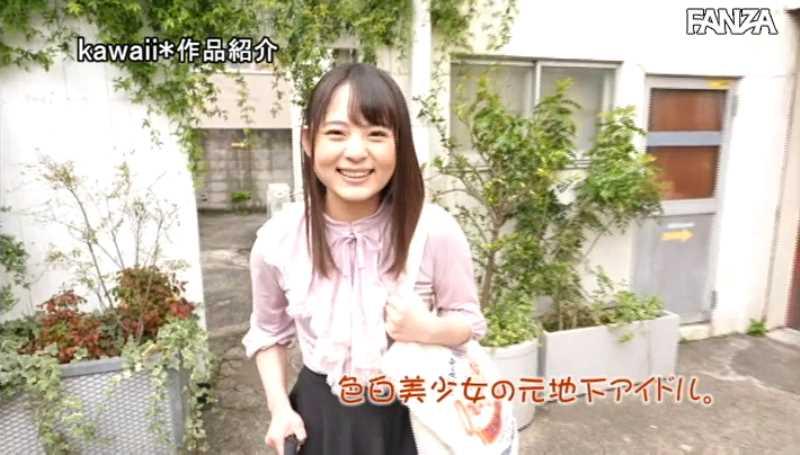 美少女アイドル 桃山もえか エロ画像 30