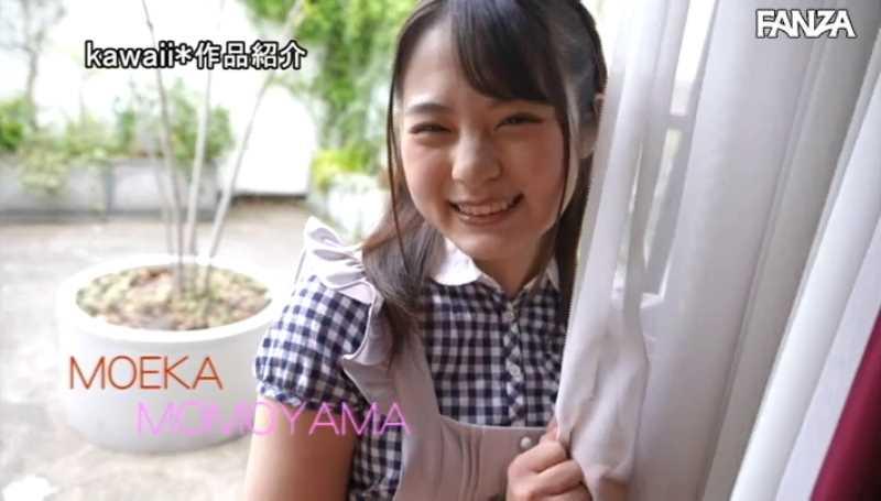 美少女アイドル 桃山もえか エロ画像 31