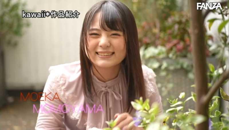 美少女アイドル 桃山もえか エロ画像 32