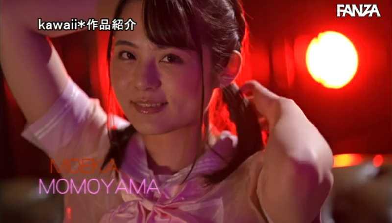 美少女アイドル 桃山もえか エロ画像 33