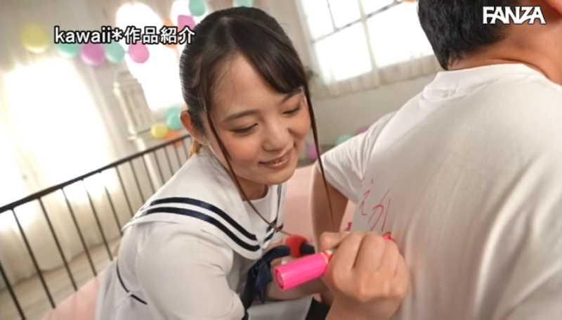美少女アイドル 桃山もえか エロ画像 38