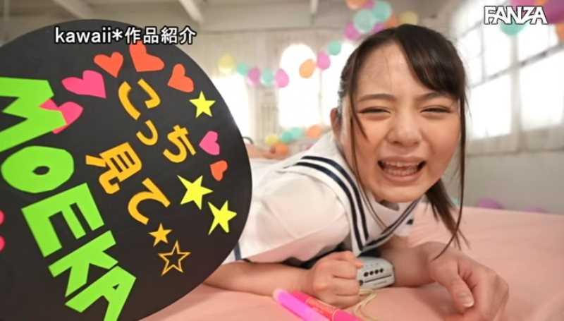美少女アイドル 桃山もえか エロ画像 47