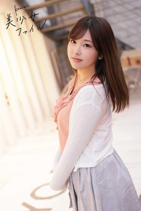 手コキ美少女 柚葉あおい エロ画像 2