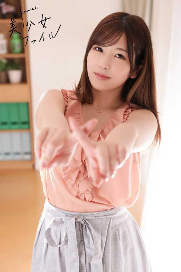 手コキ美少女 柚葉あおい エロ画像 4
