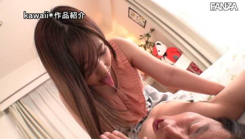 手コキ美少女 柚葉あおい エロ画像 25