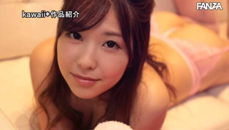 手コキ美少女 柚葉あおい エロ画像 45