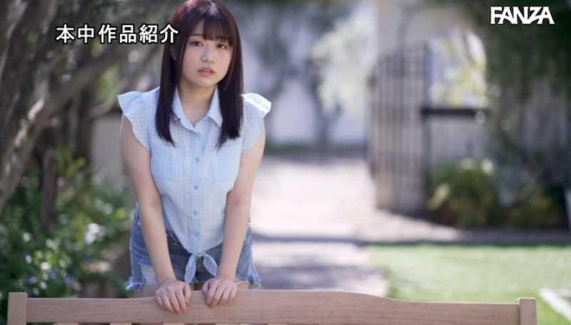 乳輪デカい女子大生 天野碧 エロ画像 26