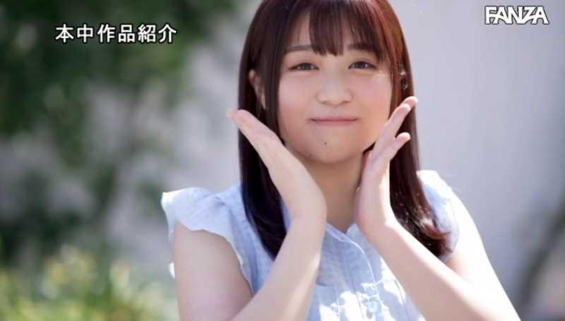 乳輪デカい女子大生 天野碧 エロ画像 33