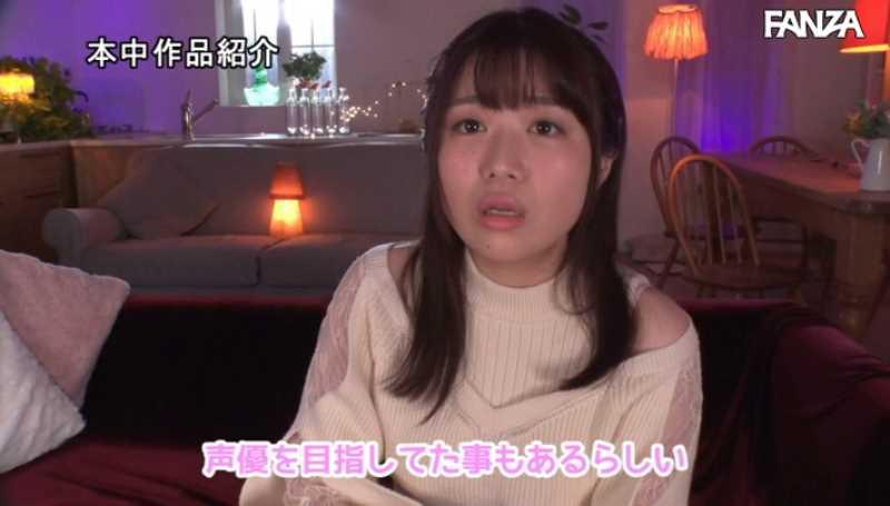 乳輪デカい女子大生 天野碧 エロ画像 34