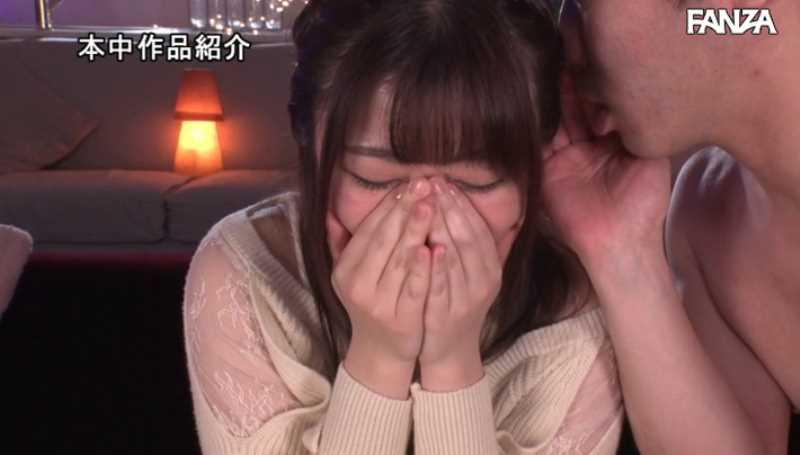 乳輪デカい女子大生 天野碧 エロ画像 35
