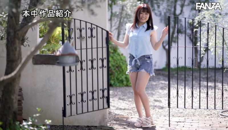 乳輪デカい女子大生 天野碧 エロ画像 39