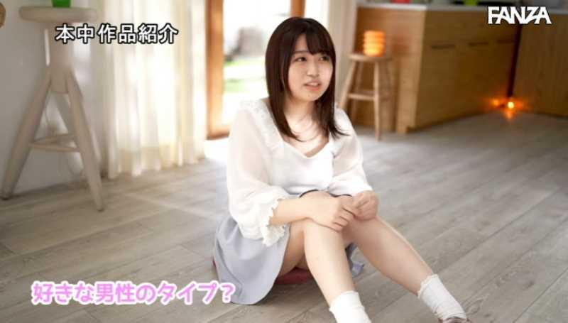乳輪デカい女子大生 天野碧 エロ画像 40