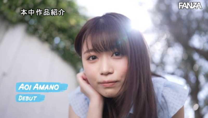 乳輪デカい女子大生 天野碧 エロ画像 49