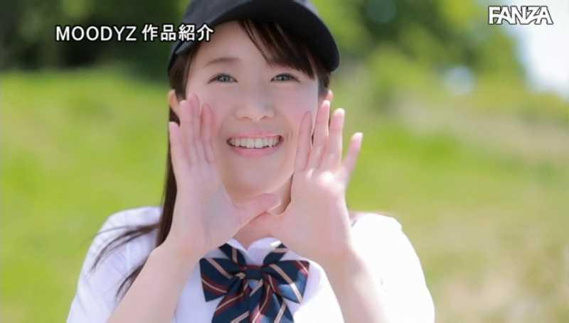 かわいい女子マネージャー 深月めい エロ画像 14