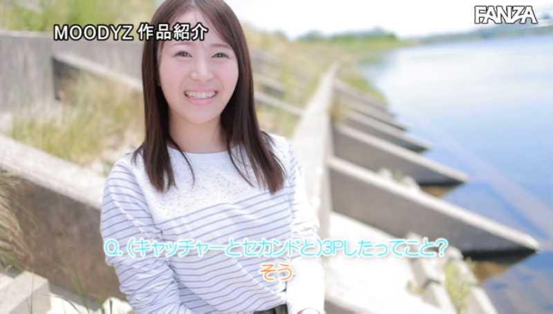かわいい女子マネージャー 深月めい エロ画像 16