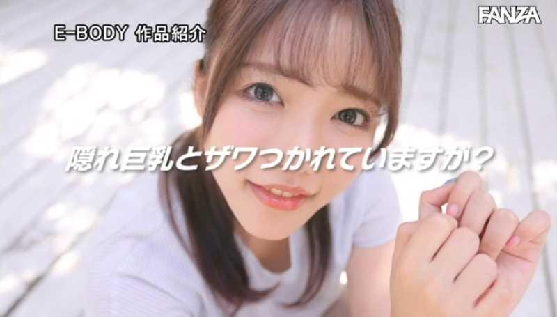 元スポーツキャスター冨安れおなエロ画像 14
