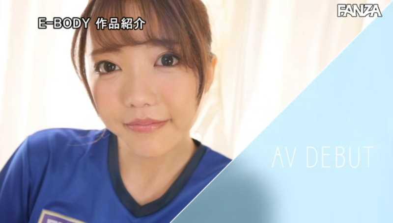 元スポーツキャスター冨安れおなエロ画像 30