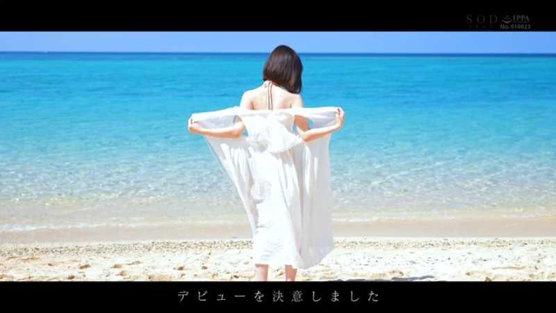 美巨乳グラドル 天宮花南 エロ画像 30