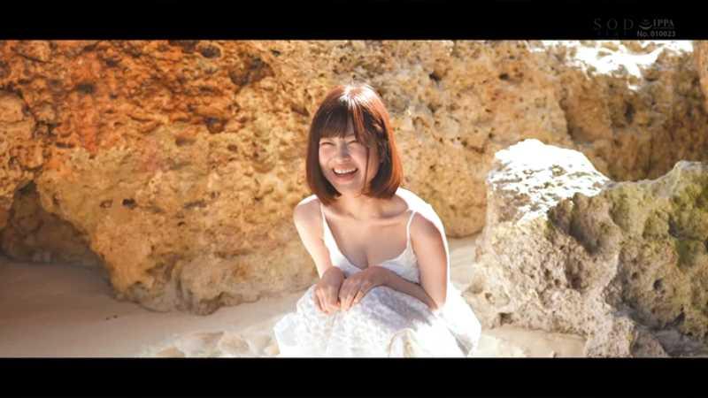 美巨乳グラドル 天宮花南 エロ画像 39
