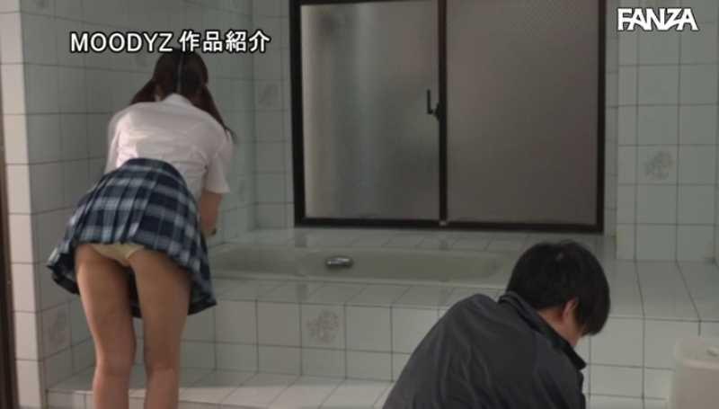 女子マネージャー輪姦レイプ画像 14