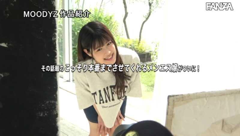 メンズエステ嬢 春名紗奈 エロ画像 14