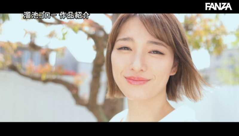 スケベな人妻 滝田あゆ エロ画像 13