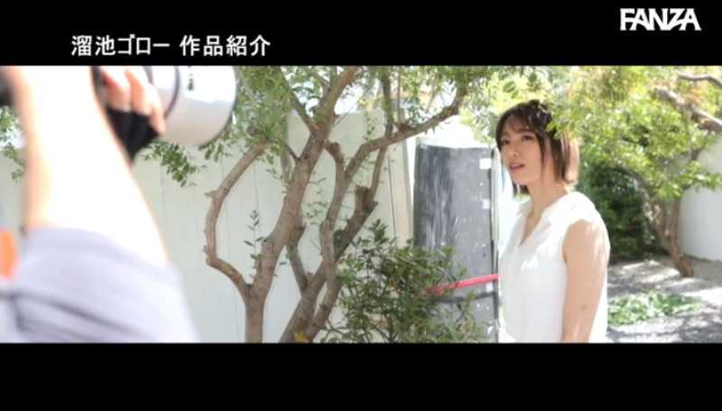 スケベな人妻 滝田あゆ エロ画像 16