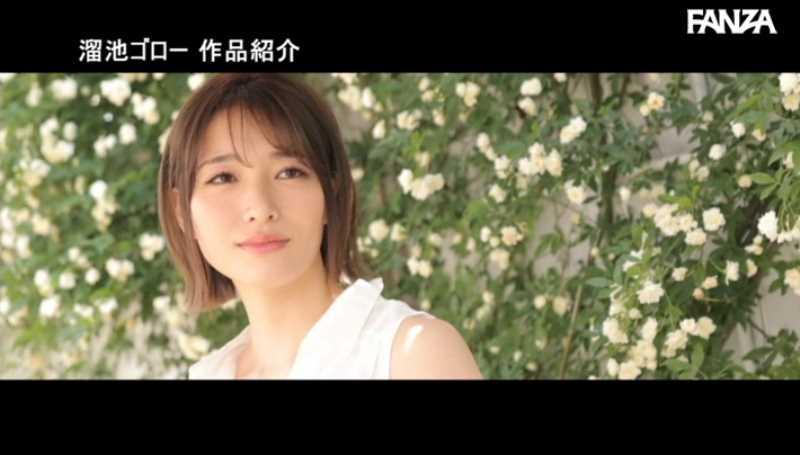 スケベな人妻 滝田あゆ エロ画像 17