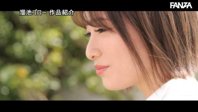 スケベな人妻 滝田あゆ エロ画像 39
