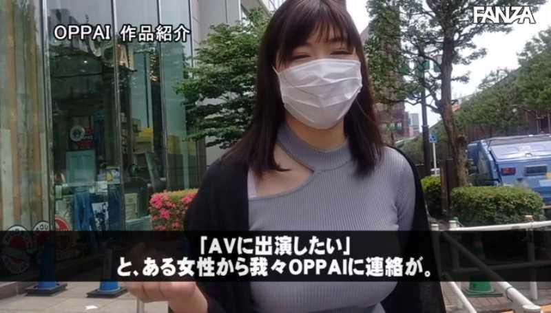 爆乳ソープ嬢 遥香りく エロ画像 15
