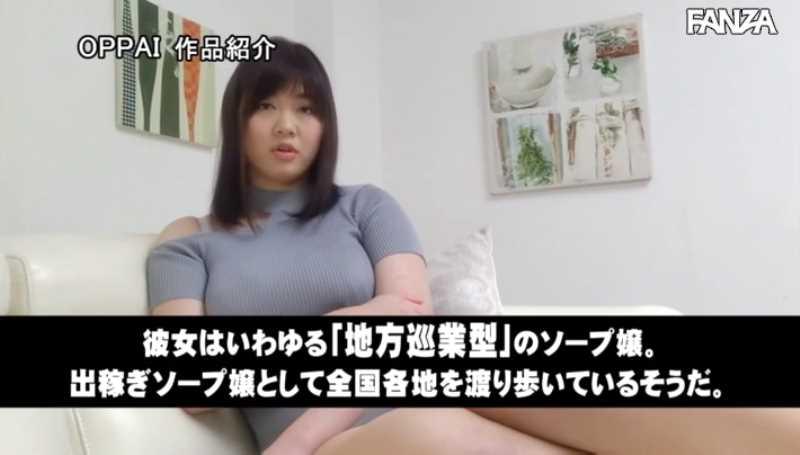 爆乳ソープ嬢 遥香りく エロ画像 16