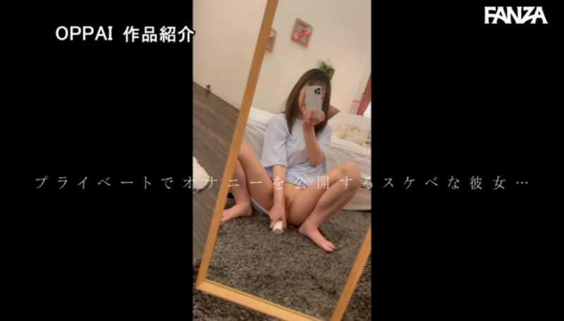 巨乳のアニオタ 有馬凛 エロ画像 14