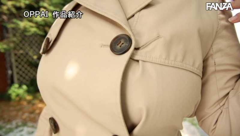 タダマン巨乳 綾瀬ことは エロ画像 14