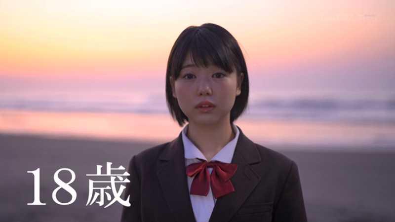 18歳 桃乃りん エロ画像 20