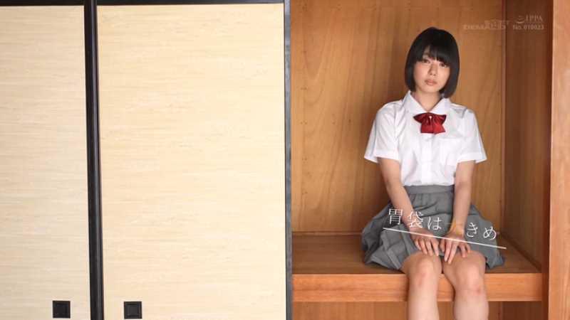 18歳 桃乃りん エロ画像 23