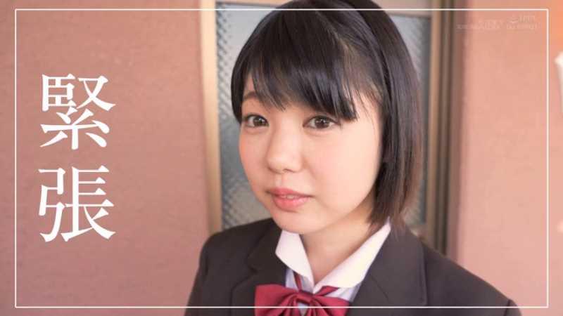 18歳 桃乃りん エロ画像 25