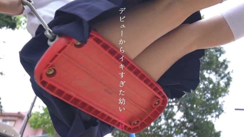 18歳 桃乃りん エロ画像 48