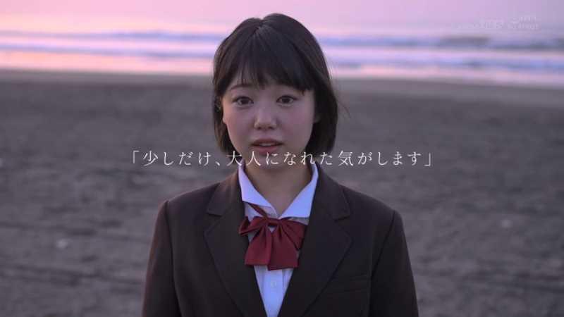 18歳 桃乃りん エロ画像 49