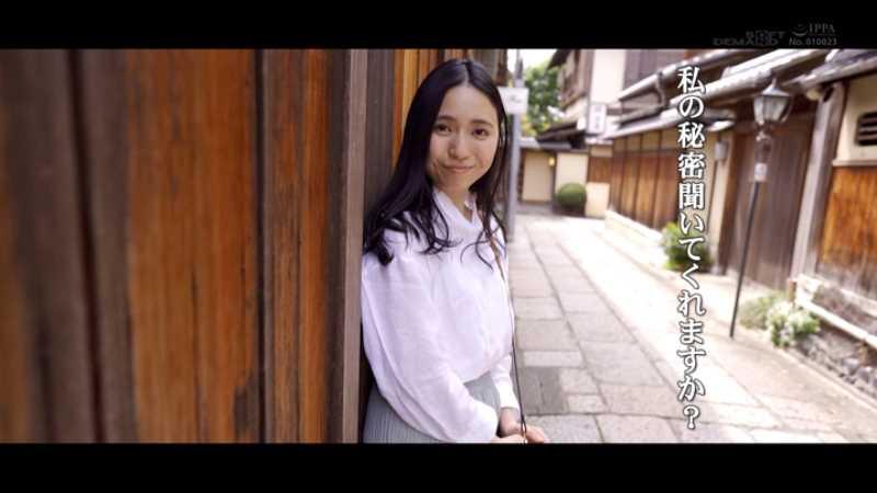 32歳の人妻 藤崎ほなみ エロ画像 20