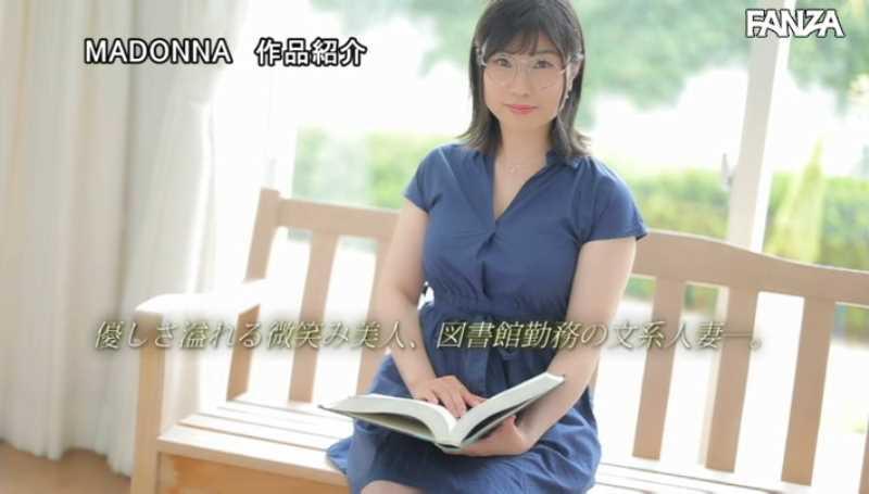 むっつり人妻 松岡なつ美 エロ画像 14