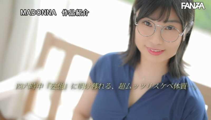 むっつり人妻 松岡なつ美 エロ画像 15