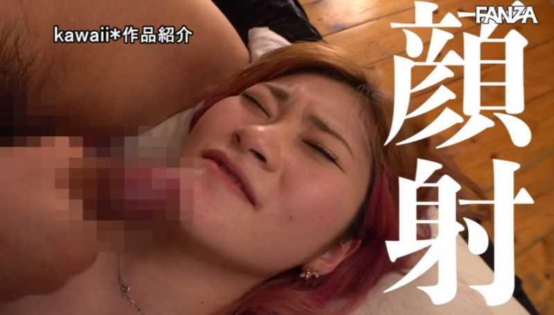 痴女TikToker 星乃星良 エロ画像 38