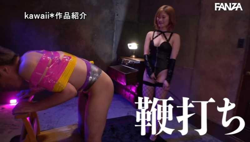 痴女TikToker 星乃星良 エロ画像 43