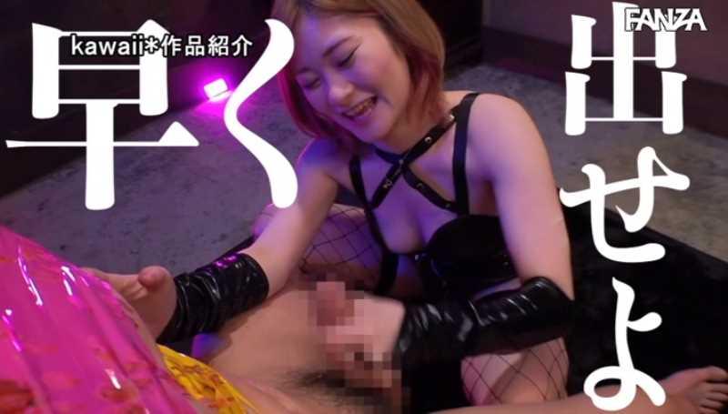 痴女TikToker 星乃星良 エロ画像 46