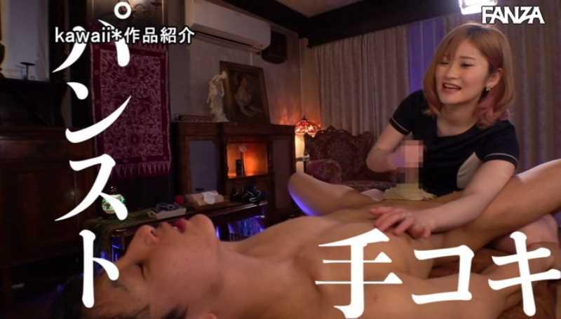 痴女TikToker 星乃星良 エロ画像 49