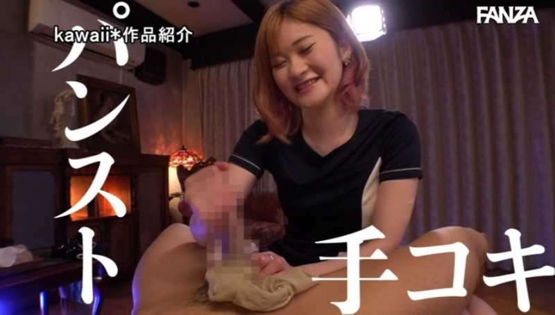 痴女TikToker 星乃星良 エロ画像 50