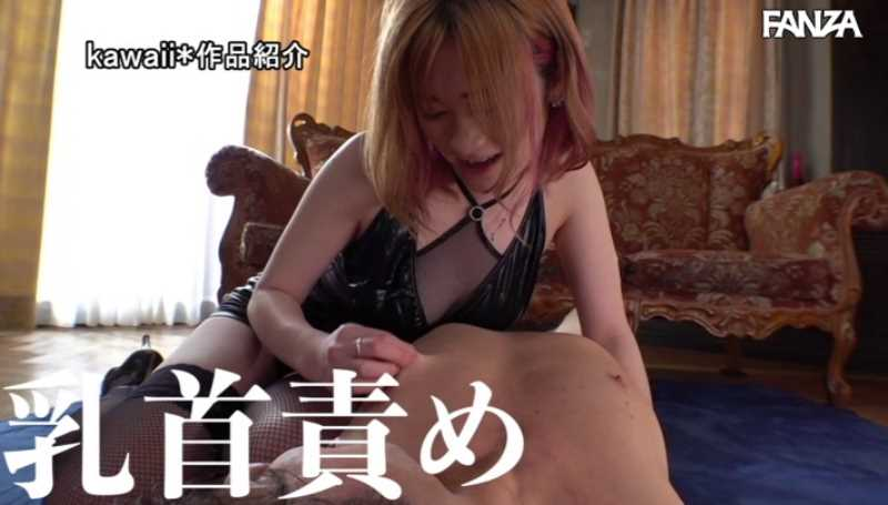 痴女TikToker 星乃星良 エロ画像 52