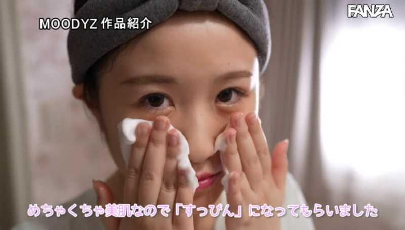 美マン美乳の八神未来エロ画像 43