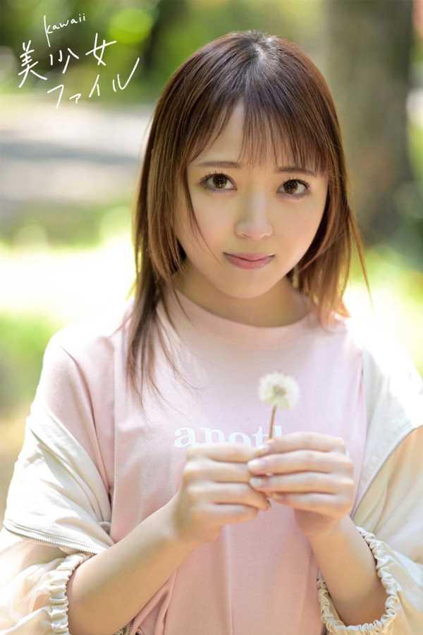 パイパン女子大生 沖奈ミツキ エロ画像 3