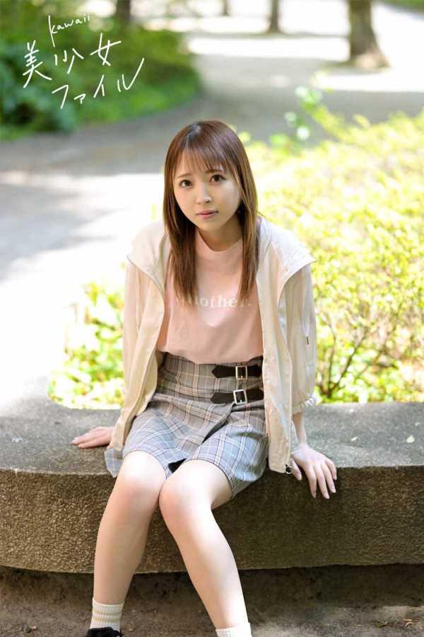 パイパン女子大生 沖奈ミツキ エロ画像 4